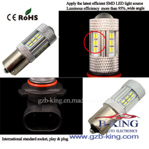 1156 7.5W 3014SMD LED Turn Light pictures & photos