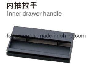 Inner Drawer Handle (HS301.120)