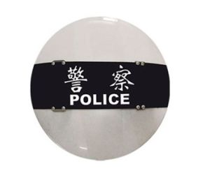 Yt-1450 PC Shield/ Round Shield /Circle Anti Riot Shield pictures & photos