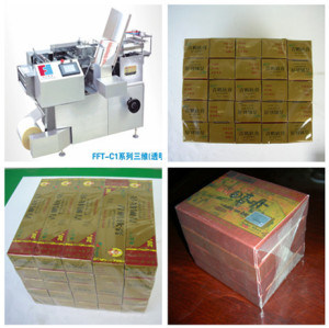 Envelop Type X-Folded Biscuit Wrapping Machine pictures & photos