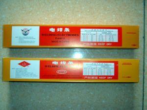 Golden Bridge Qualitied Welding Electrode/Welding Rod/Welding Material E6013 E 7018 pictures & photos