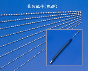Pen Accessories (Ball Chain) (023)