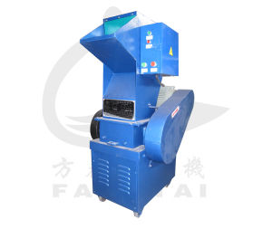 Automatic Plastic Grind Recycling Machine pictures & photos