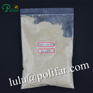 L-Lysine 98.5% Powder Feed Grade pictures & photos