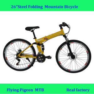 """26"""" Folding Mountain Bike (MTB-022) pictures & photos"""