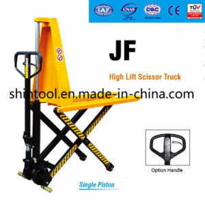 China Scissor Lift Table with Double Piston pictures & photos