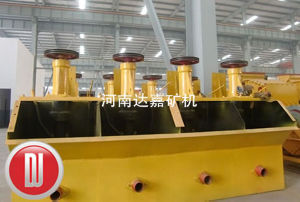 Newest Sf Flotation Machine for Mining pictures & photos