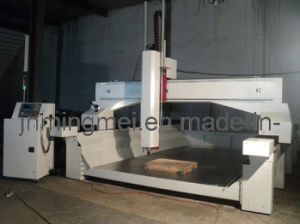 Heavy Duty Large Size EPS CNC Router (wood carving machine) (MD2540)