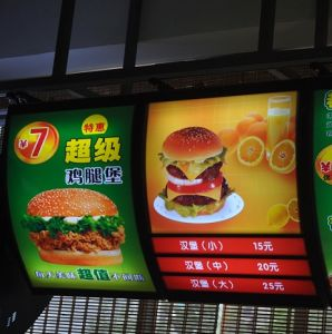 Fast Food Restaurant Promotion Light Box pictures & photos