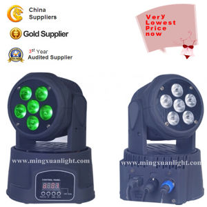 PRO Stage Lighting Mini Wash LED Movig Head pictures & photos