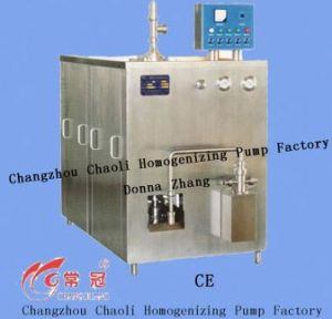 300L/H Continuous Ice Cream Freezer (Ice Cream Freezer) pictures & photos