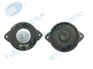 32mm Mylar Micro Speaker GPS with Mounting Holes (YD32-8)
