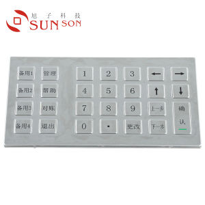 Metal Keyboard (MG-9872DDD)