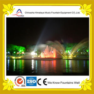Music Fountain with Laser and Projection pictures & photos
