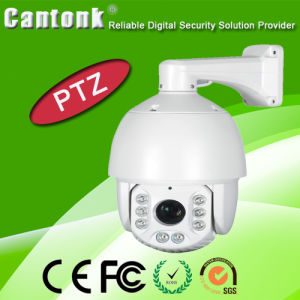 China Top Full HD Medium Speed Dome PTZ IP Camera (PT7AM) pictures & photos
