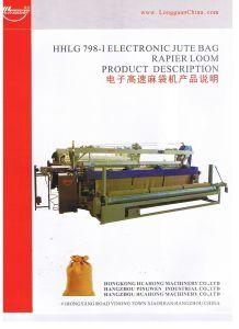 Hhlg798-I Electronic Jute Bag Rapier Loom