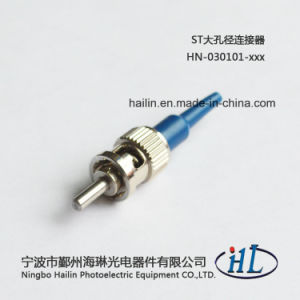 St Fiber Optic Connectors with Stainless Steel Ferrule 0.9mm Boot pictures & photos