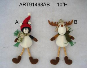 Button Legged Woodland Christmas Moose and Bear pictures & photos