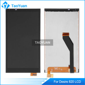 LCD Replacement for HTC Desire 820