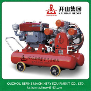 Kaishan 22HP Movable Mining Air Compressor for Jack Hammer Driving W-3/5 pictures & photos
