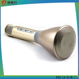 Karaoke KTV 168 Mini Portable Wireless Bluetooth Microphone+Speaker pictures & photos