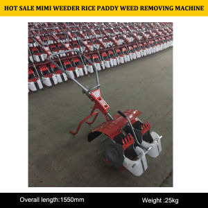 Two Row Mini Gasoline Paddy Field Rotary Weeder for Sale pictures & photos