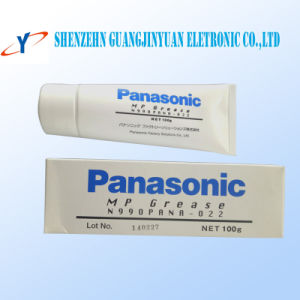 Wholesale Panasonic MP Grease from Japan ( N990PANA-022 ) pictures & photos