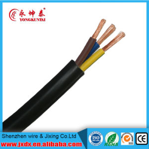 PVC Electrical Cable Wire Yongkuntai Brand Best Quality and Best Price pictures & photos