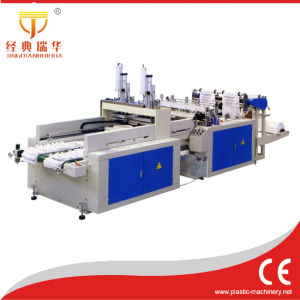 Dfhq400X2&450X2 Fully T-Shirt Bag Making Machine with Auto Puncher pictures & photos