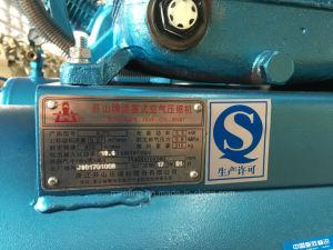 Kaishan KJ40 4HP 8bar Mini Industry Air Compressor pictures & photos