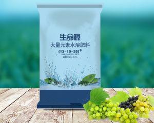 Fulvic Acid Water Solbule Fertlizer (NPK 13-10-35) pictures & photos