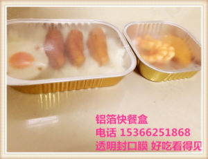 Microwave Sealable Aluminum Foil Food Storage Container pictures & photos