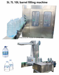 Water Plant Production System Plant From a to Z pictures & photos
