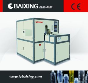 Hand-Feeding Bottle Blow Molding Machine (BX-600) pictures & photos