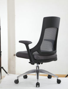 Red Mesh Ergonomic Office Computer Chair pictures & photos