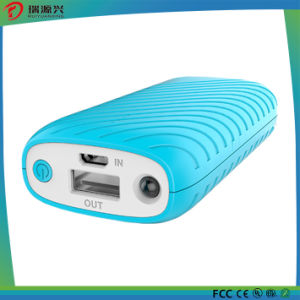 2016 Hot Selling 7800mAh Colorful Portable Power Bank (PB1506) pictures & photos