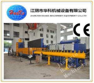 Hydraulic Efficiency Heavy-Duty Metal Baler Shear pictures & photos