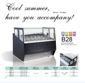 New Design Ice Cream Scooping Freezer pictures & photos
