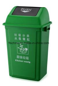 Various Colors 100% Virgin PP Material 60L Plastic Trash Bin in Hot Sale! (FLS-60L/PP/EN840) pictures & photos