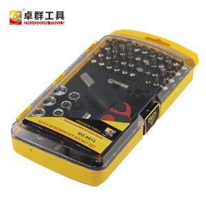 53PCS Compact Multi-Purpose Screwdriver Socket Set with Ratchet Handle pictures & photos