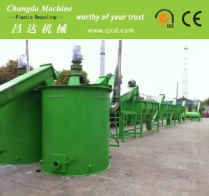 PP/PE Plastic Recycling Machine pictures & photos