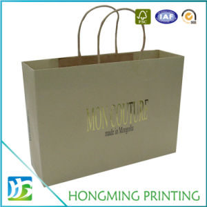 Custom Cheap Brown Kraft Paper Bag with Handle pictures & photos