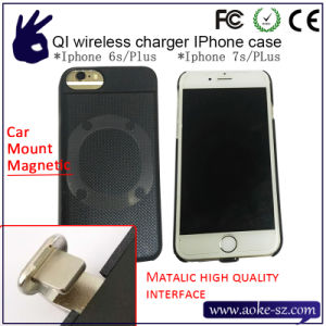 Universal Qi Wireless Charger Receiver Case for iPhone 7 pictures & photos