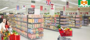 Plastic Convenient Retail Supermarket Shopping Trolley pictures & photos
