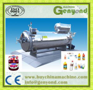 Spray Type Bottle Sterilizer Pasteurizer pictures & photos