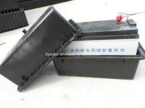 12V-120ah Plastic Buried Solar Battery Box pictures & photos