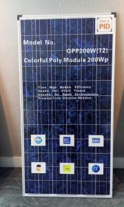 200W Poly Colorful Solar Panel with High Efficiency Solar Cell pictures & photos
