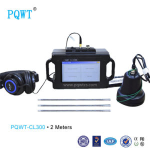 Pqwt-Cl300 2m Ultrasonic Water Leak Detector with Built-in Mini Sensor Underground Water Leakage Detector pictures & photos