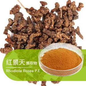 Buy Rhodiola Rosea Extract Raw Pharmaceutical CAS: 10338-51-9 pictures & photos