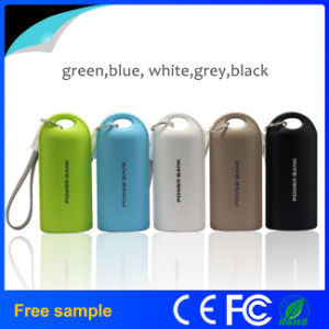 Portable Universal 4400mAh Leather Keychain Power Bank